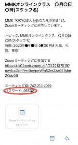 D17CAE17-CF11-41D5-8CAF-2B64F9E13F68